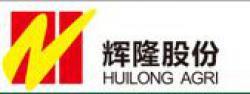Anhui Youngsun Pesticides Co Ltd