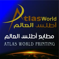 Atlas World Printing