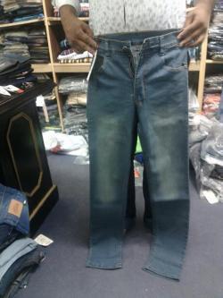 Photo-jeans-2267aee6047949d603c69e3648b78396
