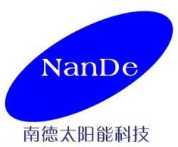 Zhongshan Nande Solar Lighting Co Ltd