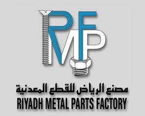 Hardware Suppliers in Saudi Arabia - Hardware1 com