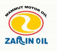 Les dérogations donnent un répit aux huiles de base iraniennes. dans - - - NEWS INDUSTRIE