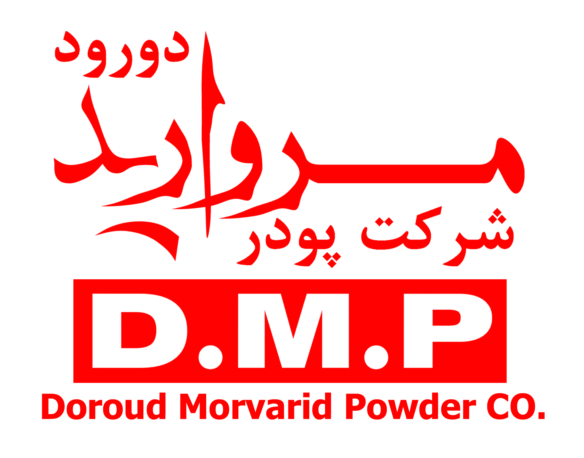 Doroud Morvarid Powder