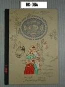 handmade-paper-diary-1-a8fcf2f