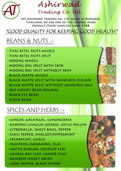 ASHIRWAD TRADING CO LTD - Food1 com