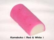 kamaboko-e8631db