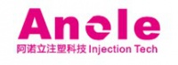 Anole Injection Technology Co.,Ltd