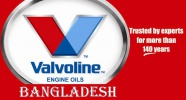Excellent Motors Limited ( Exclusive Distributor For Valvoline In Bangladesh)
