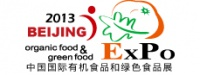 Beijing(China) Shibowei International Exhibition Company