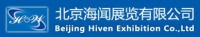 Beijing Hiven Exhibition Co., Ltd.
