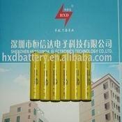 nicd-battery-aamah-1-ebcf5bf