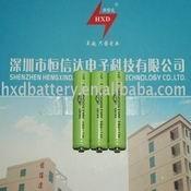 nimh-battery-aamah-1-8a6c196