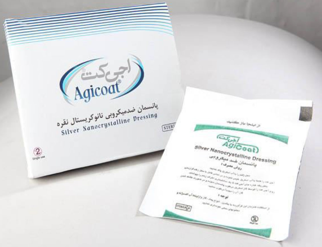 Disinfectants From Middle East Biocides1 Com