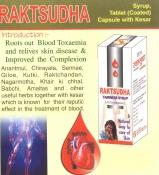 rakt-sudha-syrup-a8658d9
