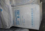 titanium-dioxide-3-f2224e72878