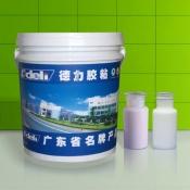 waterbase-plastic-lamination-adhesive-8330e44